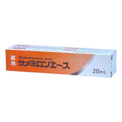 薬用 サメミロンエース 20ml
