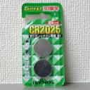 千住 CR2025(2S)