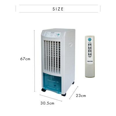 千住 テクノス リモコン冷風扇風機 TCW-010