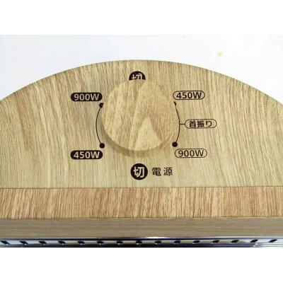TEKNOS カーボンヒーター CHM-4220
