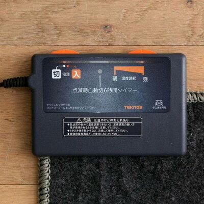 電気カーペット ホットマット 1.5畳 TWA-1500BI