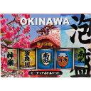 沖縄県酒造協同組合 ミニチュア5本セット 100X5本