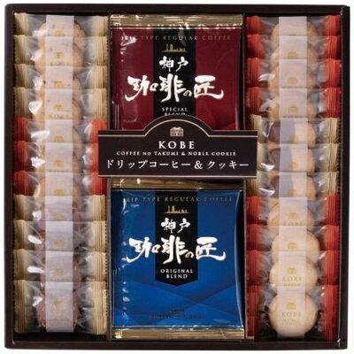 神戸の珈琲の匠&クッキー GM-20
