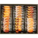 昭栄 神戸トラッドクッキー KTC-100 30枚