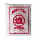 津梁 沖縄の塩ヨネマース 袋 800g