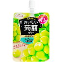 おいしい蒟蒻ゼリー マスカット味(150g*6コ入)