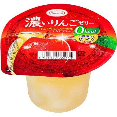 濃いりんごゼリー 0kcaL(195g)