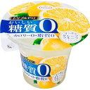 トリプルゼロ おいしい糖質ゼロ すっきりグレープフルーツ(195g*6コ入)