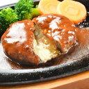 三田屋 チーズハンバーグ 140gX2