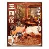 三田屋 揮八郎流カレー 自家製ベーコン入り レトルト 箱 200g