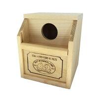 セキセイインコ 巣箱 ケージ 鳥かご / サカイペット インコハウス