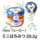 ヒーロー ハニー 28.3g