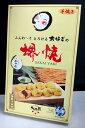 元祖たこ昌 堺焼き 12個入り 特製つゆ付 1パック
