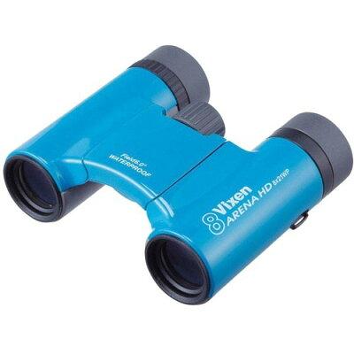 ビクセン 双眼鏡 アリーナHD8×21WP ブルー(1台)