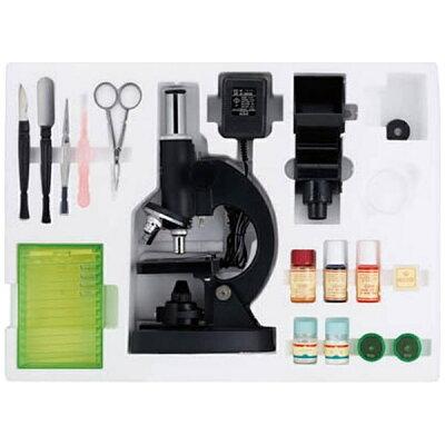 ビクセン 学習用顕微鏡セット ミクロショット-800 21203-3(1セット)