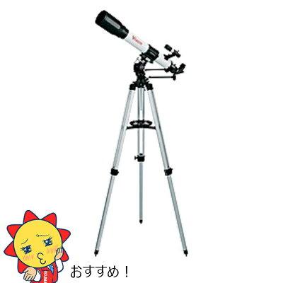 Vixen ビクセン 天体望遠鏡 スペースアイ700