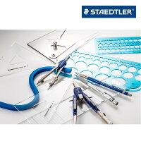 ステッドラー 文字用テンプレート 数字定規 0.5mmシャープペンシル用 98215-2