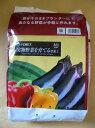 実物野菜を育てる培養土 14L