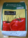 トマトを育てる培養土 14L