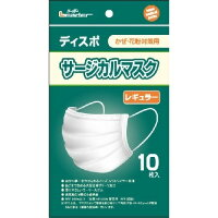 リーダー サージカルマスク レギュラーサイズ(10枚入)