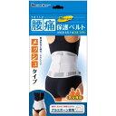 リーダー 腰痛保護ベルト S(1コ入)