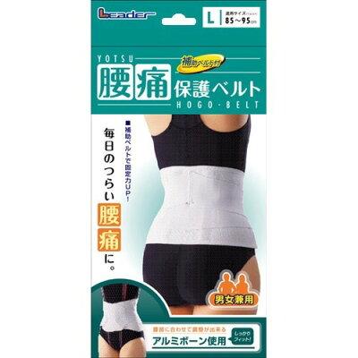 リーダー 腰痛保護ベルト Lサイズ(1コ入)