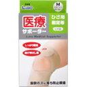エルモ 医療サポーター ひざ用固定帯 M(1コ入)