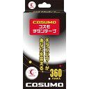 コスモ チタンテープ(360パッチ入)