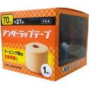 ZERO アンダーラップテープ 70mm×27m