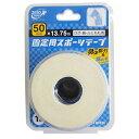 ZERO ホワイト 固定用スポーツテープ 非伸縮 ひざ・肩・ふともも用 50mm×13.75m 1巻入