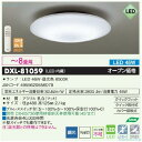 DAIKO DXL-81059