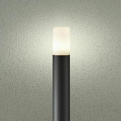 大光電機 LED庭園灯DWP38637Y