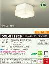 DAIKO/大光電機 DXL-81192B LED浴室灯