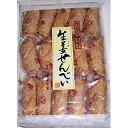 ゆかり堂製菓 生姜せんべい 15枚