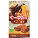 ナリス ぐーぴたっ クッキー チョコバナナ 3本