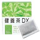 ナリス ベーシックケア 健養茶DX 180g(6g×30袋)