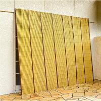 ファミリー・ライフ 竹垣風たてす 幅1840×高さ1840mm 1枚
