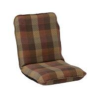萩原 270065811 インド綿 ウール混 座椅子 メルモM オレンジ座椅子 フロアチェア 座いす 座イス 座椅子 ソファ リビング チェア