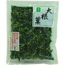 吉良食品 乾燥 大根葉 40g