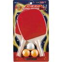 カワセ KAWASE 卓球ボールラケットセットペンホルダー KW-014