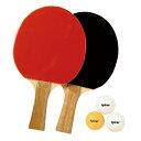 カワセ KAWASE 卓球ボールラケットセットシェイクハンド KW-021