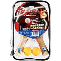 カワセ KAWASE 卓球ラケットセットD シェイク KW-016