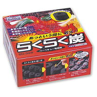 バンドック BUNDOK らくらく炭2kg BD-328