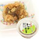 湯浅醤油 金山寺うす塩わかめ味噌 370g