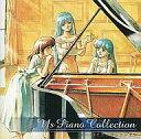 イース ピアノコレクション / ゲームミュージック