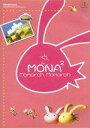 Win95-98ソフト DVD MONA2 MONARCHMONARCH