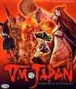 VM JAPAN 初回限定版 CD-ROM版
