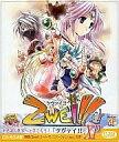 Zwei!! XP CD-ROM版