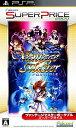 ヴァンテージマスターポータブル(スーパープライス)/PSP/ULJM-05580/A 全年齢対象