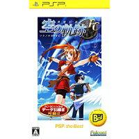 英雄伝説 空の軌跡FC(PSP the Best)/PSP/ULJM-08033/A 全年齢対象